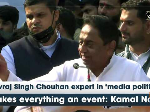 Shivraj Singh Chouhan expert in 'media politics', makes everything an event: Kamal Nath