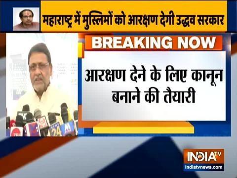महाराष्ट्र सरकार ने स्कूलों, कालेज में मुस्लिमो को 5% आरक्षण देने के लिये कानून बनाने का किया एलान