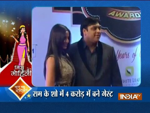 """Ram Kapoor is back with """"Comedy High School"""""""