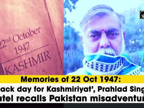 Memories of 22 Oct 1947: 'Black day for Kashmiriyat', Prahlad Singh Patel recalls Pakistan misadventure