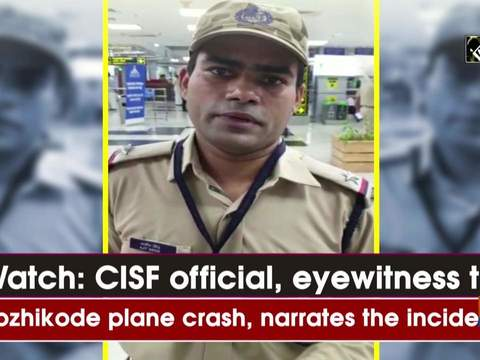 Watch: CISF official, eyewitness to Kozhikode plane crash, narrates the incident