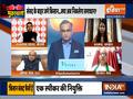 Muqabla | Those agitating are not farmers but 'mawali', says BJP MP Meenakshi Lekhi