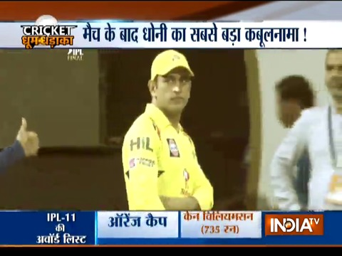 Age is just a number, fitness matters, says MS Dhoni after leading CSK to 3rd IPL title triumph