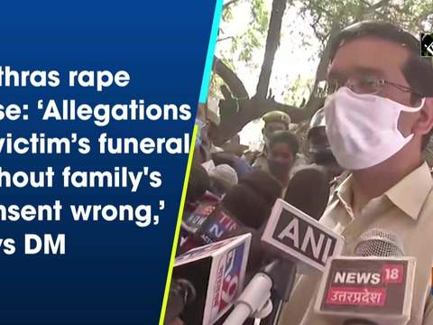 Hathras rape case: 'Allegations of victim's funeral without family's consent wrong,' says DM
