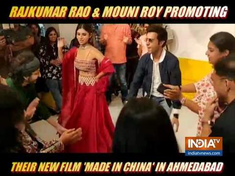 राजकुमार राव और मौनी रॉय ने अहमदाबाद में किया 'मेड इन चाइना' का प्रमोशन