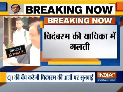मोदी सरकार चिदंबरम को निशाना बनाने के लिए सीबीआई और ईडी का दुरुपयोग कर रही है: राहुल गांधी