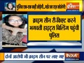 Police Recreate Crime Scene In Jhanvi Kukreja Murder Case