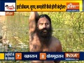 Know how important it is to do yoga after getting vaccinated by Swami Ramdev