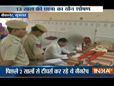 Bikaner : Minor girl allegedly raped by 8 school teachers for 2 years