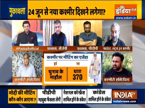 मुक़ाबला: कश्मीर पर पीएम मोदी रोडमैप क्या होगा?