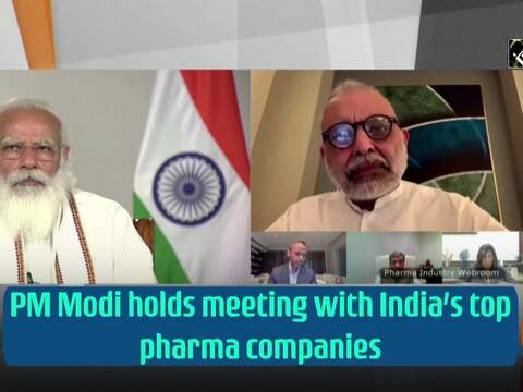 PM Modi holds meeting with India's top pharma companies