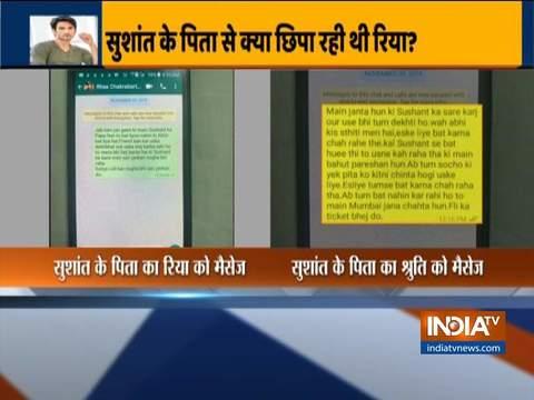 सुशांत सिंह राजपूत के पिता केके सिंह का रिया चक्रवर्ती और श्रुति मोदी को किया व्हाट्सएप मैसेज वायरल हुआ