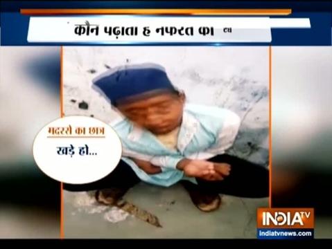 देखिए उन्नाव में मदरसा छात्रों पर इंडिया टीवी की ग्राउंड रिपोर्ट