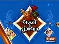 Jag Janani Maa Vaishno Devi completes 1000 episodes