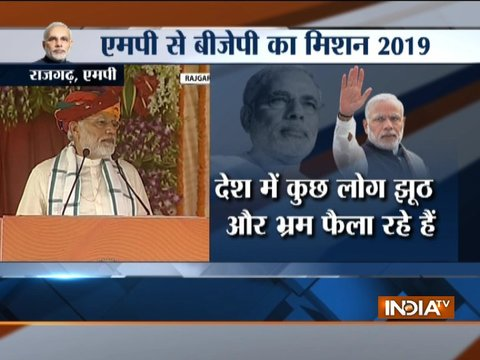 'People who are spreading lies are unaware of ground realities', says PM Modi in MP's Rajgarh