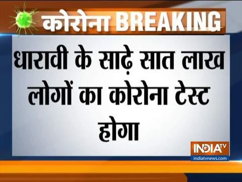 मुंबई के धारावी में 7.5 लाख लोगों का कोरोना टेस्ट करेगी बीएमसी
