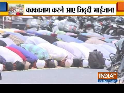 देखिए इंडिया टीवी की खास रिपोर्ट दिल्ली से लेकर कलकत्ता तक जुम्मे की नमाज़ पर चक्का जाम