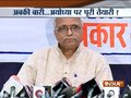 RSS wants grand Ram Temple at Ayodhya: RSS general secy Bhaiyyaji Joshi