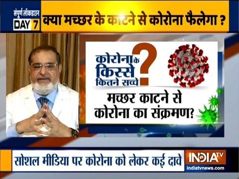 मच्छर कोरोना वायरस को ट्रांसफर नहीं कर सकते, लेकिन अन्य बीमारियों को ज़रूर जन्म दे सकते हैं: डॉ हर्ष महाजन
