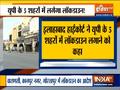 Allahabad HC asks UP Govt to Impose lockdown in Lucknow, Varanasi, Kanpur, Prayagraj and Gorakhpur