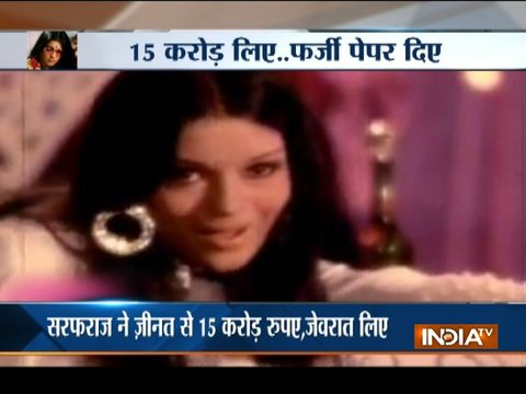 Businessman arrested after Zeenat Aman files rape, cheating complaint