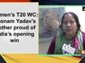 Women's T20 WC: Poonam Yadav's mother proud of India's opening win