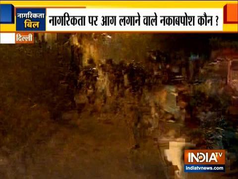 जामिया टीचर्स एसोसिएशन ने दिल्ली में हुई हिंसा की निंदा की