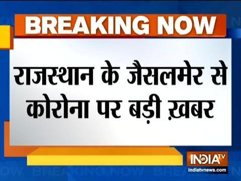 राजस्थान के पोखरण में 13 नए  COVID-19 के मामले आये सामने