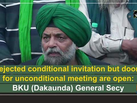 Rejected conditional invitation but doors for unconditional meeting are open: BKU (Dakaunda) General Secy