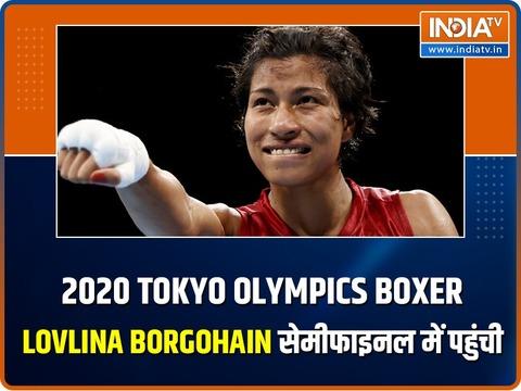 2020 Tokyo Olympics: Boxer Lovlina Borgohain सेमीफाइनल में पहुंची