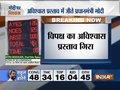 Lok Sabha rejects no-confidence motion against Narendra Modi-led NDA government
