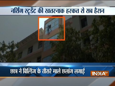 Maharashtra: Caught cheating in exam, student attempts suicide