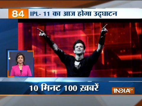 News 100 | 7th April, 2018