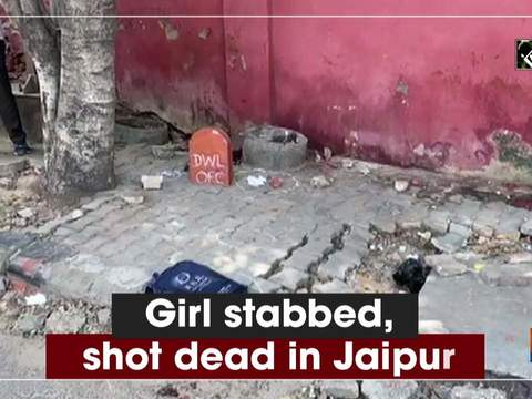 Girl stabbed, shot dead in Jaipur