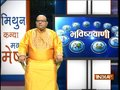 Bhavishyavani | September 22, 2018 ( Full )