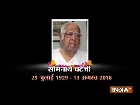 प्रधानमंत्री मोदी, राहुल गांधी ने पूर्व लोकसभा सभापति सोमनाथ चटर्जी की मौत पर दुख व्यक्त किया