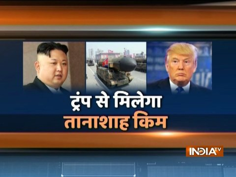 End to strained ties? Donald Trump accepts North Korean dictator Kim Jong's offer