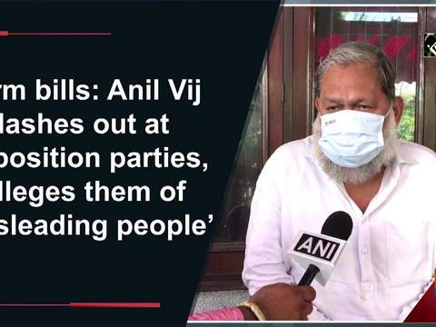 Farm bills: Anil Vij lashes out at opposition parties, alleges them of 'misleading people'