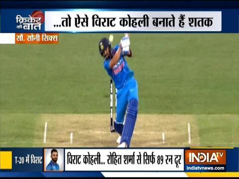 आईपीएल 2020 में विराट कोहली आरसीबी को ट्रॉफी जिताएंगे - मोइन अली
