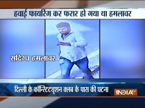 दिल्ली पुलिस ने जेएनयू छात्र नेता उमर खालिद पर हमला करने वाले संदिग्ध की फोटो जारी की