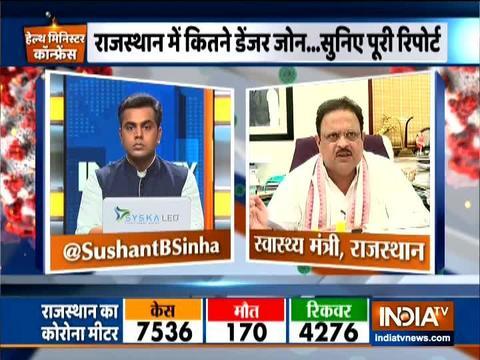 राजस्थान के स्वास्थ्य मंत्री रघु शर्मा ने कहा कि राजस्थान में कोरोना का रिकवरी रेट बहुत अच्छा है