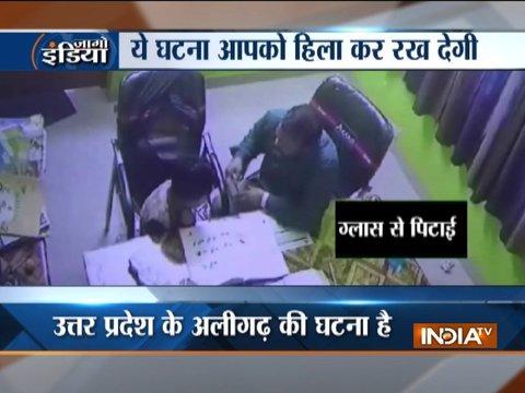 अलीगढ: ट्यूटर ने 7 साल के बच्चे को बुरी तरह पीटा