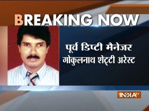 PNB fraud case: CBI arrests key accused Gokulnath Shetty