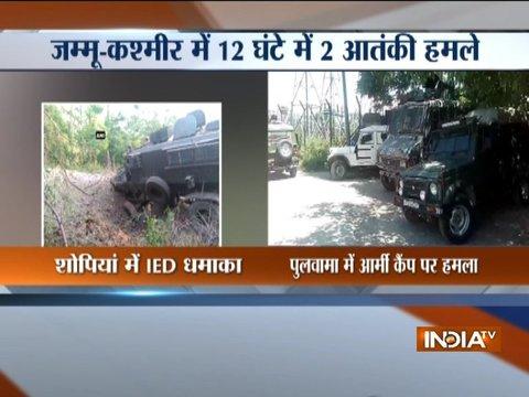 पुलवामा जिले में सैन्य शिविर पर आतंकवादी हमला, जवान समेत एक नागरिक की मौत