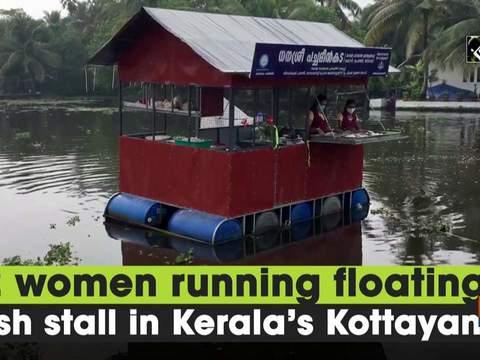 2 women running floating fish stall in Kerala's Kottayam