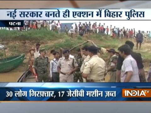 Bihar : Patna SSP Manu Maharaj takes stringent action against illegal sand mining