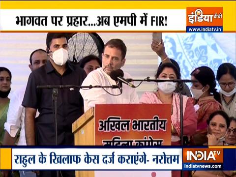 'लक्ष्मी-दुर्गा' वाले बयान पर बढ़ीं राहुल गांधी की मुश्किलें, एमपी में होगा केस दर्ज
