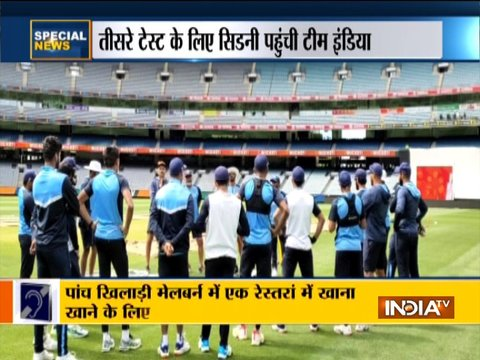 Special News: Team India Reached Sydney for 3rd Test