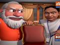 OMG | Bengal Poll Results: Mamata Banerjee's TMC registers landslide victory in Bengal