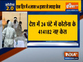 Coronavirus: India records more than 4.14 lakh new cases, over 3,900 fatalities in a single day